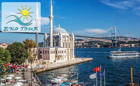 За 1 Юни в Истанбул! 2 нощувки със закуски, плюс транспорт и посещение на Одрин