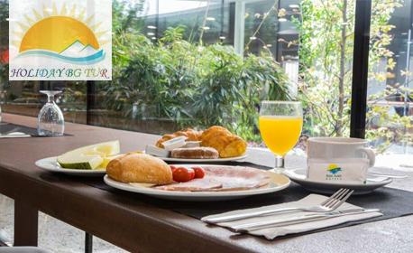 Екскурзия до Барселона през Април или Май! 4 нощувки със закуски, плюс самолетен билет