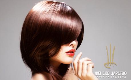 Красива коса! Полиране и терапия с арганова преса и ампула, или подстригване с гореща ножица, маска и прическа