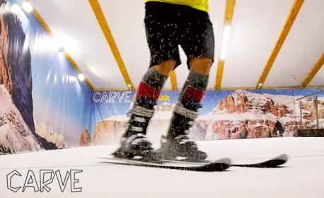 1 или 7 урока по ски или сноуборд на закрито, или 1 час наем на пистата