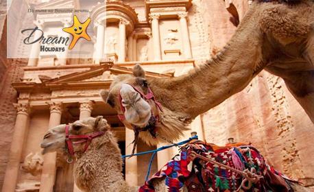 Екскурзия до Йордания! 4 нощувки със закуски и вечери, плюс самолетен транспорт от София