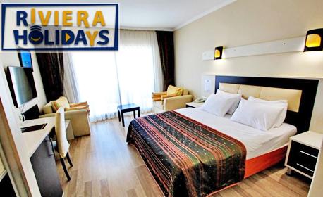 За 22 Септември в Кушадасъ! 5 нощувки на база All Inclusive в хотел Royal Palace****