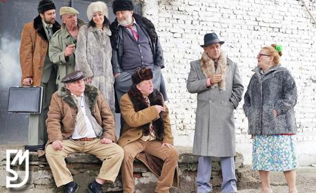 "Много смях с Михаил Билалов и Галя Александрова в комедията ""Енергични хора"" - на 14 Октомври"
