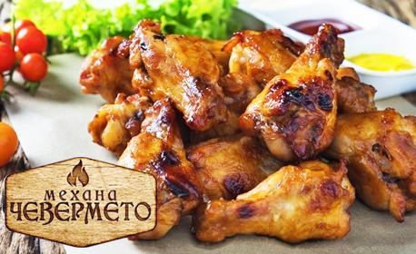 900гр пилешки крилца - на барбекю или глазирани на тиган