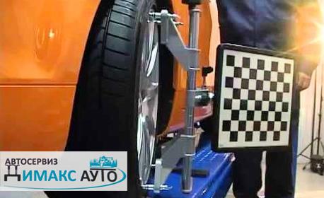 3D реглаж на преден и заден мост на автомобил, плюс пълна проверка на ходовата част