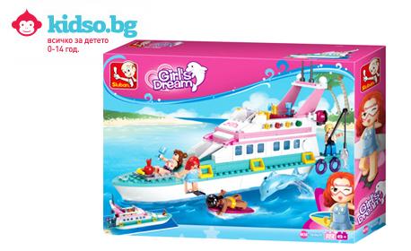 """За сръчни детски ръчички! Конструктор """"Ваканционна яхта"""""""