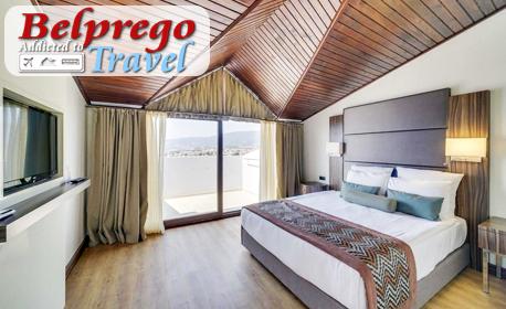 Почивка в Дидим през Юни! 7 нощувки на база All Inclusive в Хотел Ramada Didim & Aquapark****