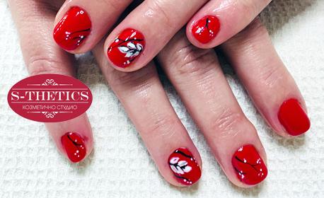 Маникюр или педикюр с гел лак Enii Nails и 2 декорации