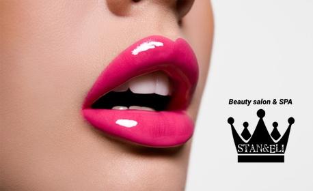 За по-плътни устни! Поставяне на 1мл дермален филър Monalisa Mild Type