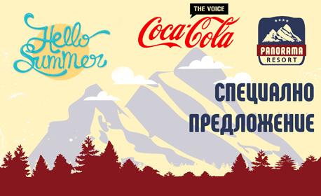 В Банско за турнето на Coca Cola и The Voice! Нощувка със закуска и вечеря или на база All Inclusive