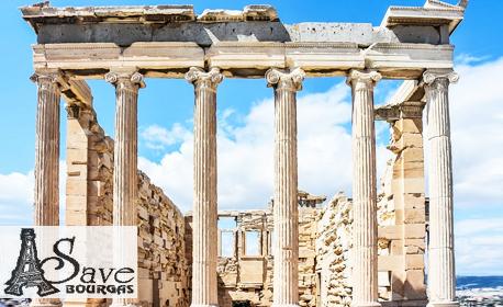Есенна екскурзия до Атина, с възможност за Пелопонес, Микена и Делфи! 3 нощувки със закуски и самолетен билет