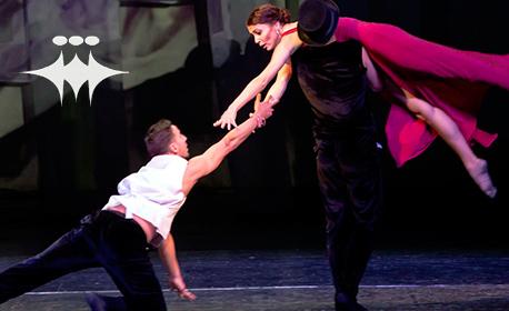 """Спектакъл на Балет Арабеск! """"Опера Diva"""" с вечната музика на Белини, Верди и Пучини - на 30 Май"""