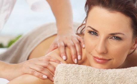 Класически масаж на гръб и кръст, плюс масаж на крака с масло от хвойна
