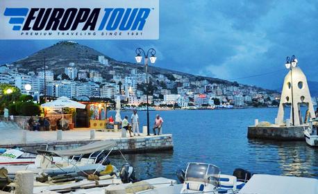 Круиз до Корфу, Котор, Венеция, Бари, Катаколон и Миконос! 7 нощувки със закуски, обеди и вечери, с отпътуване от Пирея