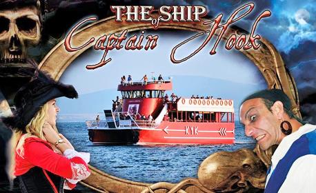 5 часа круиз от Поморие до остров Света Анастасия с обяд, напитки и пиратско парти