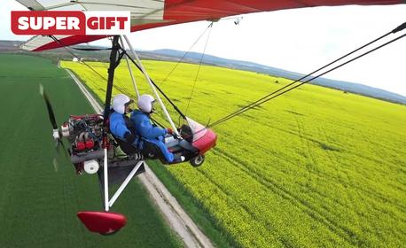 Тандемен полет с мотоделтапланер край Шумен, плюс транспорт и видеозаснемане