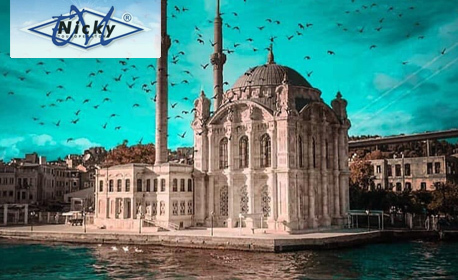 Екскурзия до Истанбул, Одрин и Чорлу през Септември! 3 нощувки със закуски в хотел 3* и транспорт