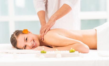 100 минути релакс! Комбиниран масаж на цяло тяло, плюс подмладяваща маска с кактус и баобаб