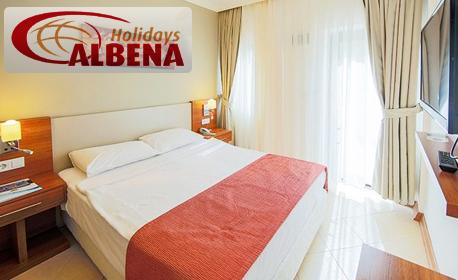 Морски релакс в Бодрум! 7 нощувки на база All Inclusive в хотел Anadolu****