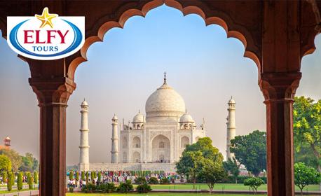 Посети Индия! 10 нощувки със закуски, обеди и вечери, плюс самолетен билет