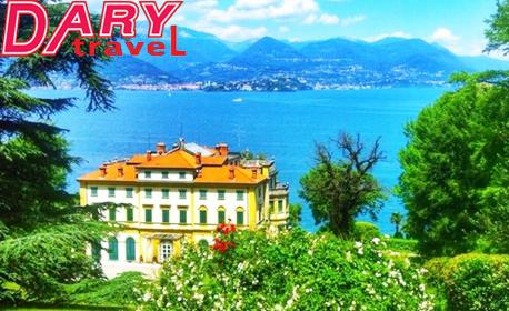 Юни до Милано, с възможност за Сейнт Мориц и езерата на Алпите! 4 нощувки със закуски, плюс самолетен транспорт