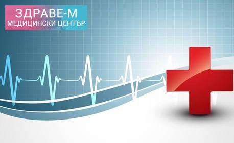 Биорезонансно изследване от квалифициран лекар - на система или орган, по избор