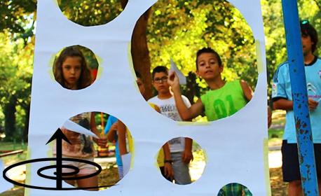 Летен ваканционен градски лагер! 5 полудневни посещения за дете на 6 - 12г