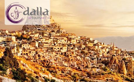 Екскурзия до Анкара, Кападокия и Истанбул! 4 нощувки със закуски, плюс 3 вечери, транспорт и посещение на Одрин