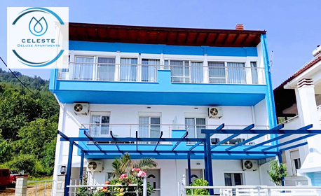 Лятна почивка на остров Тасос! 5 нощувки за трима или четирима - в Скала Потамия