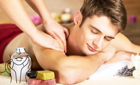 Ароматерапия на гръб с есенциални масла