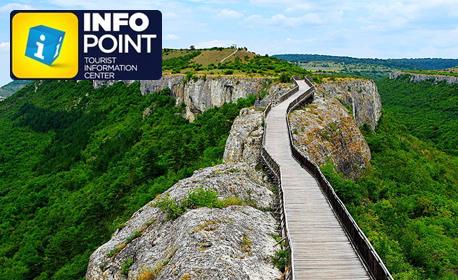 Еднодневна екскурзия до крепостта Овеч, Мадара, Плиска, Шумен и Двора на кирилицата
