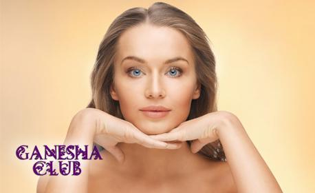 ВВ Glow терапия на лице, плюс бонус - ензимен пилинг и хиалуронов серум