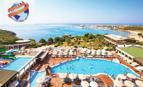 Луксозна морска почивка в Дидим! 7 нощувки на база All Inclusive в Didim Beach Elegance Aqua & Termal*****