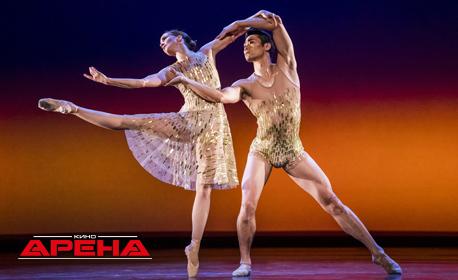"""Ексклузивно в Кино Арена! Прожекция на балетния спектакъл """"Triple Bill"""" на Кралската опера в Лондон - на 26, 29 и 30 Юни"""