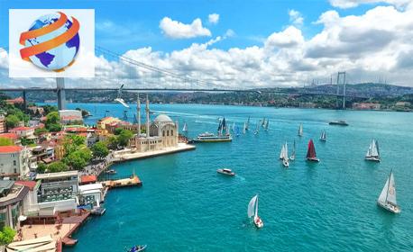 """Лято в Истанбул! 2 нощувки със закуски, плюс транспорт, панорамна обиколка """"На два континента"""" и посещение на Одрин"""