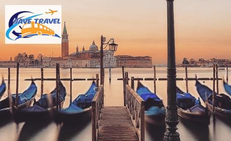 Септемврийски празници в Словения, Италия и Хърватия! 3 нощувки със закуски, плюс транспорт
