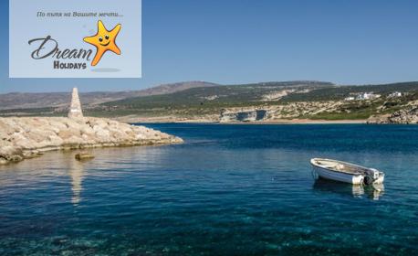 През Септември и Октомври в Кипър! 3 нощувки със закуски и вечери, плюс самолетен транспорт от Варна