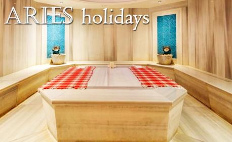 През Септември и Октомври в Дидим! 5 нощувки на база All Inclusive в Хотел Ramada Resort Akbuk Didim****