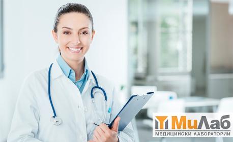 Изследване на хормони TSH, FT4, TAT и MAT