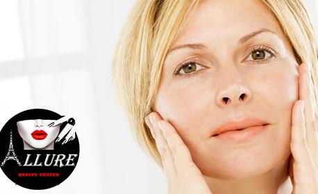 Дълбоко почистваща терапия на лице, плюс попълване с хиалурон на бръчки - назолабиални и над устните