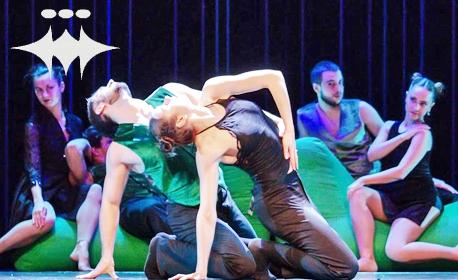 """Премиерна вечер с Балет Арабеск! Спектаклите """"Следобедът на един фавн"""", """"Данцон 2"""" и """"Вода"""" - на 26 Юни"""