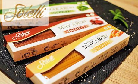 Безглутенова царевична паста по избор - 3, 8 или 10 пакета, или 9 кутии мюсли