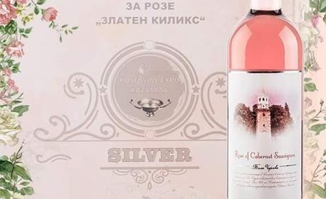 """Вечер, посветена на Розето! Дегустация на 4 вида вино на """"Ялово"""", """"Руевит Естейт"""" и """"Гулбанис"""", плюс мезета"""