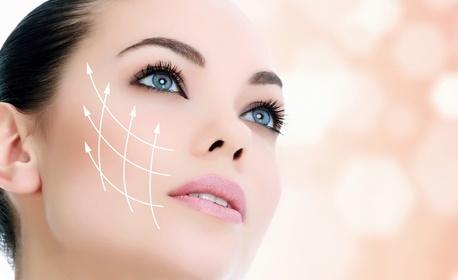 Водно дермабразио на лице, ултразвуково въвеждане на серум и маска, плюс скулптуриращ лифтинг масаж на лице, шия и деколте
