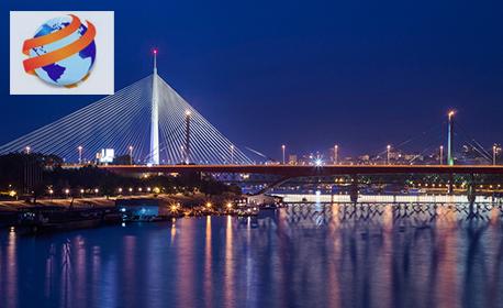 На бирфест в Белград! Еднодневна екскурзия на 17 Август