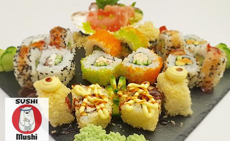 Суши сет с 16 броя хапки