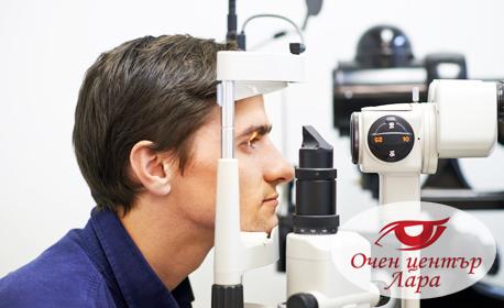 Преглед при офталмолог, плюс очила с олекотени диоптрични стъкла и рамка по избор