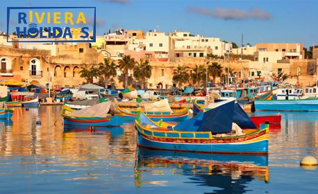 Екскурзия до Малта през Ноември! 3 нощувки със закуски в Буджиба, плюс самолетен транспорт