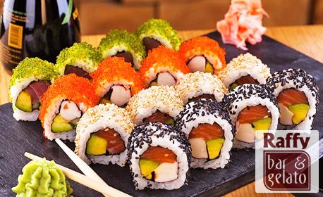 Суши сет Калифорния с 16 хапки