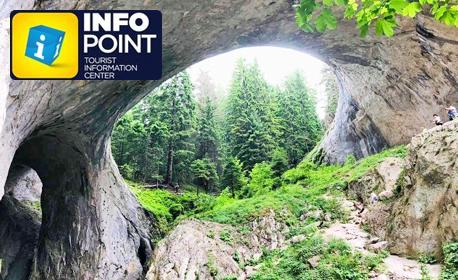 Екскурзия до Чудните мостове, Смолян, Дяволското гърло и Ягодинската пещера! Нощувка със закуска, плюс транспорт